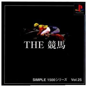 『中古即納』{表紙説明書なし}{PS}SIMPLE1500シリーズ Vol.25 THE 競馬(20000330)|media-world