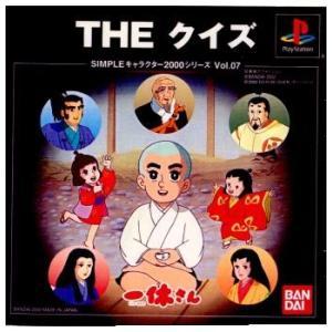 『中古即納』{表紙説明書なし}{PS}SIMPLEキャラクター2000シリーズ Vol.07 一休さん THE クイズ(20020328)|media-world