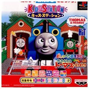 『中古即納』{PS}キッズステーション きかんしゃトーマス2(ソフト単体版) 通常版(20021219)|media-world