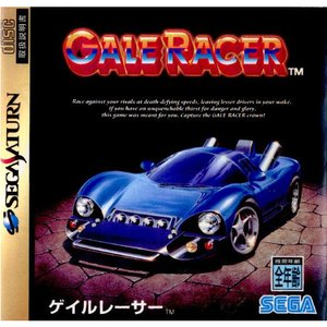 『中古即納』{SS}ゲイルレーサー(GALERACER)(19941202)|media-world