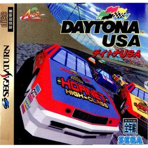 『中古即納』{SS}DAYTONA USA(デイトナUSA)(19950401)|media-world