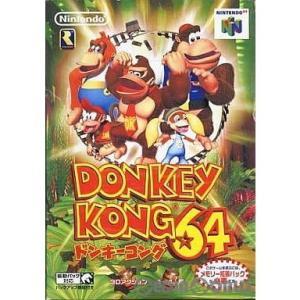 『中古即納』{表紙説明書なし}{N64}ドンキーコング64(DONKEY KONG 64)(19991210)|media-world