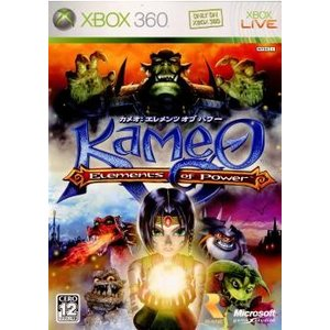 『中古即納』{Xbox360}カメオ:エレメンツオブパワー(Kameo: Elements of Power)(20060202)|media-world