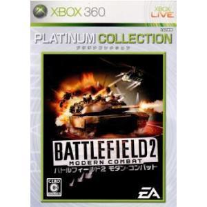『中古即納』{表紙説明書なし}{Xbox360}バトルフィールド2 モダン・コンバット(Battle Field 2: Modern Combat)(20060427) media-world