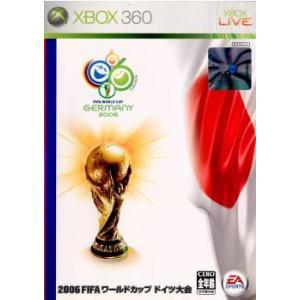 『中古即納』{表紙説明書なし}{Xbox360}2006 フィファ ワールドカップ ドイツ大会(XB360) media-world