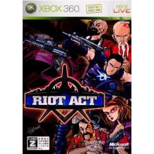 『中古即納』{Xbox360}ライオットアクト(RIOT ACT)(20070222) media-world