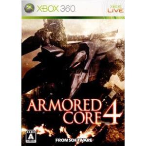 『中古即納』{Xbox360}ARMORED CORE 4(アーマード・コア4)(20070322) media-world