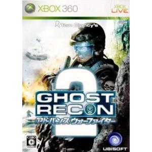 『中古即納』{Xbox360}ゴーストリコン アドバンスウォーファイター2(Ghost Recon: Advanced Warfighter 2)(20070712) media-world