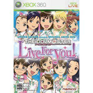 『中古即納』{表紙説明書なし}{Xbox360}アイドルマスター ライブフォーユー! 数量限定アニメDVD同梱版(パンフレット同梱) media-world
