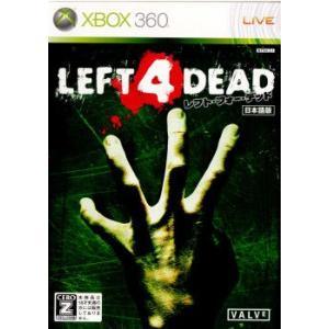 『中古即納』{表紙説明書なし}{Xbox360}レフト 4 デッド(Left 4 Dead)(20090122)|media-world
