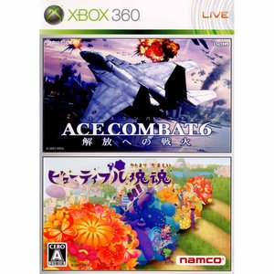 『中古即納』{Xbox360}エースコンバット6(ACE COMBAT 6) 解放への戦火&ビューティフル塊魂(本体同梱ソフト単品)(20081106)|media-world