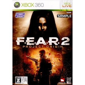 『中古即納』{Xbox360}F.E.A.R 2 PROJECT ORIGIN(フィアー2 プロジェクト オリジン)(20090827)|media-world