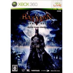 『中古即納』{Xbox360}バットマン アーカム・アサイラム(Batman: Arkham Asylum)(20100114) media-world