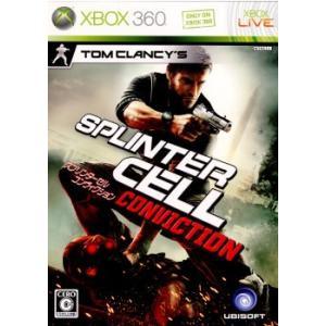 『中古即納』{Xbox360}Tom Clancy's Splinter Cell: Conviction(スプリンターセル コンヴィクション)(20100428)|media-world
