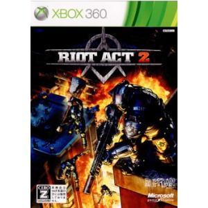 『中古即納』{Xbox360}ライオットアクト2(RIOT ACT 2)(20100708)|media-world
