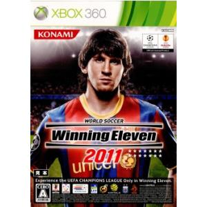 『中古即納』{表紙説明書なし}{Xbox360}ワールドサッカーウイニングイレブン2011(WORLD SOCCER Winning Eleven 2011/ウイイレ2011)(20101028)|media-world