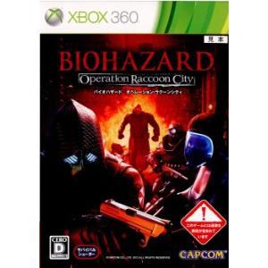 『中古即納』{Xbox360}バイオハザード オペレーション・ラクーンシティ(BIOHAZARD Operation Raccoon City)(20120426) media-world