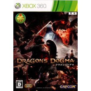 『中古即納』{表紙説明書なし}{Xbox360}ドラゴンズドグマ DRAGONS DOGMA(20120524)|media-world