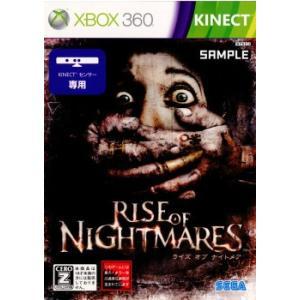 『中古即納』{Xbox360}ライズ オブ ナイトメア(RISE OF NIGHTMARES)(Kinect(キネクト)専用)(20110908) media-world