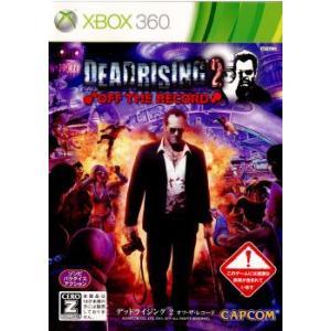 『中古即納』{表紙説明書なし}{Xbox360}DEADRISING 2 OFF THE RECORD(デッドライジング2 オフ・ザ・レコード)(20111013) media-world