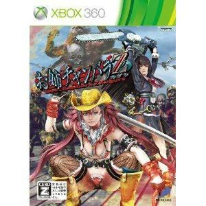 『中古即納』{Xbox360}お姉チャンバラZ 〜カグラ〜(20120119) media-world