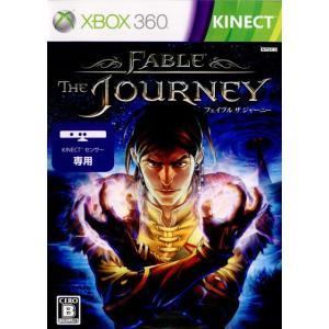 『中古即納』{Xbox360}Fable The Journey(フェイブル ザ ジャーニー) (Kinect(キネクト)専用)(20121011) media-world
