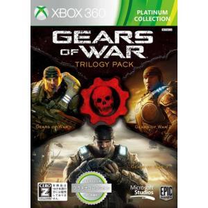 『中古即納』{Xbox360}Gears of War TRILOGY PACK(ギアーズオブウォートリロジーパック) Xbox 360 プラチナコレクション(3P3-00001)(20140313)|media-world