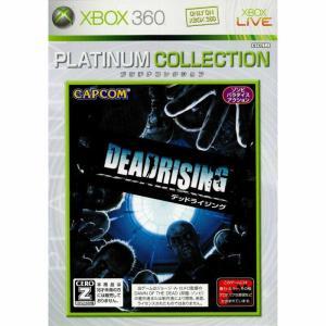 『中古即納』{Xbox360}デッドライジング(DEADRISING) Xbox360プラチナコレクション(92U-00006)(20100311) media-world