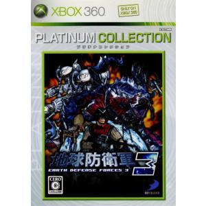 『中古即納』{Xbox360}地球防衛軍3 Xbox360プラチナコレクション(4GG-00003)(20071101) media-world
