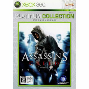 『中古即納』{Xbox360}アサシン クリード(ASSASSIN'S CREED) Xbox360プラチナコレクション(UKA-00004)(20081106) media-world