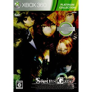 『中古即納』{Xbox360}(ダブルパック同梱ソフト単品)シュタインズゲート Xbox360プラチナコレクション(W2D-00004)(20110616)|media-world