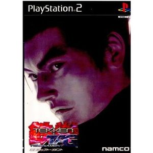 『中古即納』{PS2}鉄拳タッグトーナメント(Tekken TAG Tournament)(20000330)|media-world