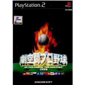 『中古即納』{表紙説明書なし}{PS2}劇空間プロ野球 AT THE END OF THE CENTURY 1999(20000907)|media-world