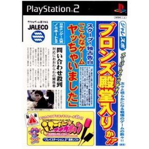 『中古即納』{PS2}スーパーマイクチャン(専用マイク同梱)(20010426) media-world