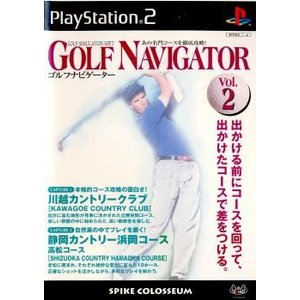『中古即納』{PS2}ゴルフナビゲーター(GOLF NAVIGATOR) Vol.2(20010628)|media-world
