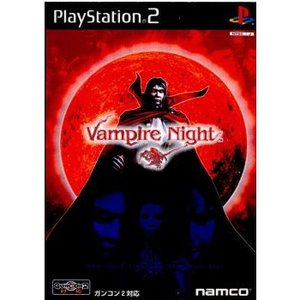 『中古即納』{PS2}ヴァンパイアナイト(Vampire Night)(20011206)|media-world