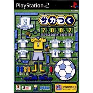 『中古即納』{PS2}サカつく2002 J.LEAGUE プロサッカークラブをつくろう!(20020307)|media-world
