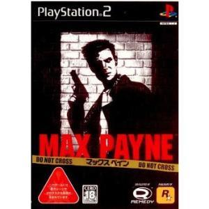 『中古即納』{PS2}MAX PAYNE(マックスペイン)(20030522)|media-world