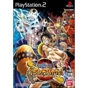 『中古即納』{表紙説明書なし}{PS2}ONE PIECE(ワンピース) グランドバトル!3(20031211) media-world