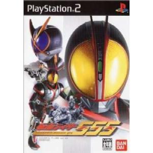 『中古即納』{表紙説明書なし}{PS2}仮面ライダー555(ファイズ)(20031218)|media-world