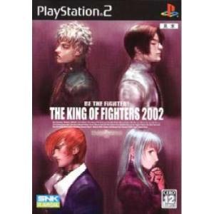『中古即納』{PS2}THE KING OF FIGHTERS 2002(ザ・キング・オブ・ファイターズ 2002)(20040325)|media-world