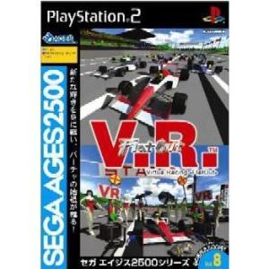 『中古即納』{PS2}SEGA AGES 2500 シリーズ Vol.8 V.R. バーチャレーシング(Virtua Racing)(20040226)|media-world