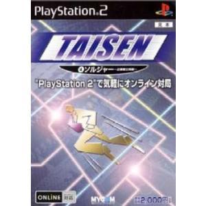 『中古即納』{PS2}TAISEN 4 ソルジャー 〜企業戦士将棋〜(20040325) media-world