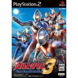 『中古即納』{表紙説明書なし}{PS2}ウルトラマン Fighting Evolution3(ファイティングエボリューション3)(20041202)|media-world