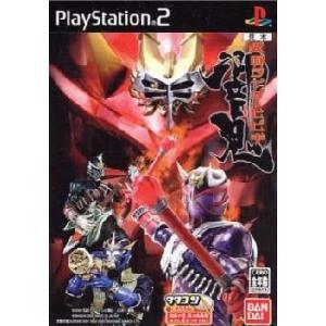 『中古即納』{PS2}仮面ライダー響鬼(ひびき) 通常版(20051201)|media-world