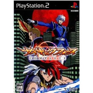 『中古即納』{PS2}サイキックフォース COMPLETE(コンプリート) 通常版(20051229)|media-world