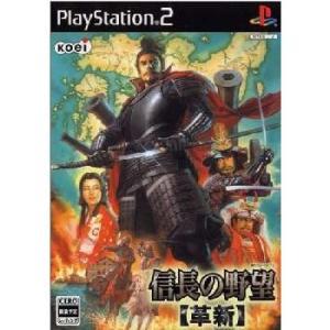 ■タイトル:信長の野望・革新 通常版 ■機種:プレイステーション2ソフト(PlayStation2G...