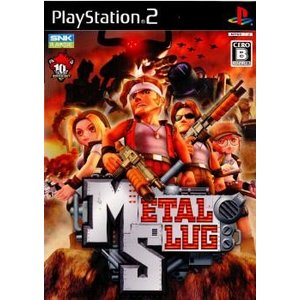 『中古即納』{PS2}METAL SLUG(メタルスラッグ)(20060629)|media-world