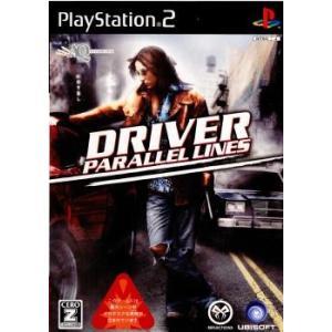 『中古即納』{表紙説明書なし}{PS2}ドライバー パラレルラインズ(DRIVER PARALLEL LINES)(20061012)|media-world
