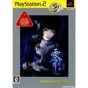 『中古即納』{PS2}零〜刺青の聲〜(しせいのこえ) PlayStation2 the Best(SLPS-73257)(20071122) media-world